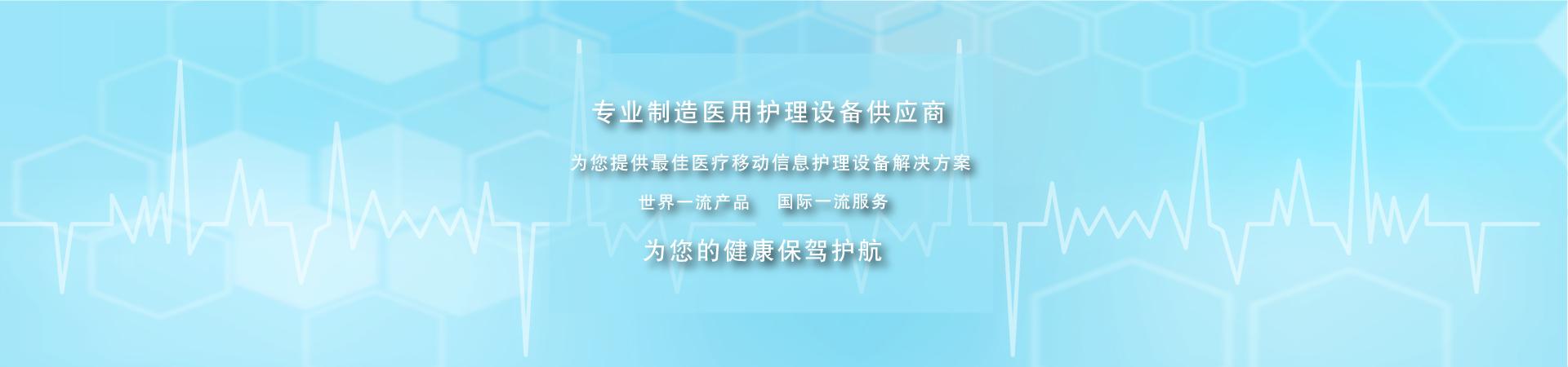 http://www.lyruiwode.cn/data/upload/202006/20200613150659_777.jpg